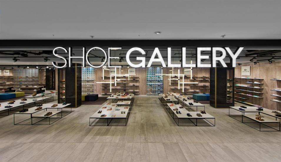 2014 Shoe Gallery